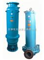 污水泵-WQK系列/下吸式污水泵/卧式污水泵/矿用污水泵/下吸式、卧式矿用污水泵