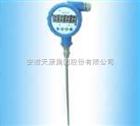SWP-ET100溫度變送器