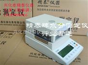 卤素快速水分测定仪 精泰水分仪 专业水分测定仪