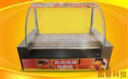 福建/福州/漳平便利店專用烤腸機