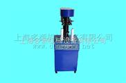DFJ160-DFJ160电动封罐机