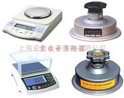 专业销售克重仪,圆形取样刀价格,供应圆盘取样器