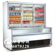 澳柯玛冷柜 广州冰柜 深圳三门冰柜 冰蒂冷柜