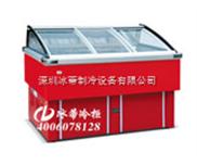 深圳工業冰箱 穗凌冰箱價格?南山工業冰柜