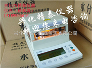 卤素检测仪