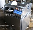 华邦-20型供应华邦牌20型斩拌机