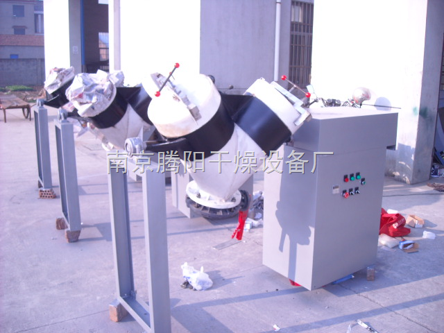 VH-200Lpp塑料混合机