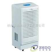 批发采购:移动式除湿机 可移动的除湿机 移动式除湿器厂家