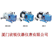 直联旋片式真空泵2XZ-0.5
