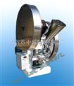 TDP-6-全自动加工药片机器报价