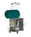 ZG-280-中药煎药包装一体机 参数
