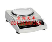 上海2公斤天平价格,DJ-20002天平,普力斯特电子天平
