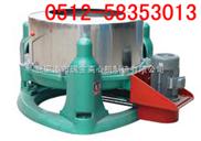 SS1000型三足式离心机