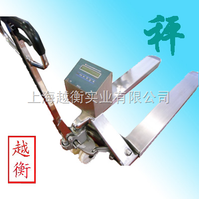 越衡有售不锈钢电子拖车秤(不锈钢拖车称价格)不锈钢拖车电子秤维修