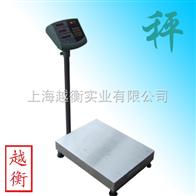 TCS-YH-B不锈钢计数秤价格【不锈钢台秤批发】不锈钢电子磅销售
