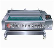 GB-1000电脑滚动真空包装机