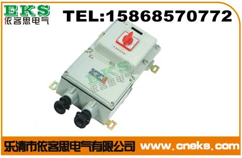 浙江乐清生产批发防爆断路器 BDZ52-630A/380V