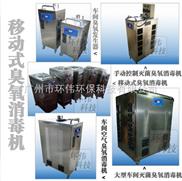 HW-YD-200G-制藥廠用風冷外置式臭氧發生器