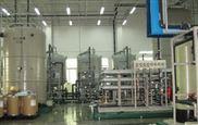 深圳工業軟化水設備,廣州工業反滲透設備