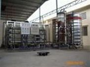 陰離子交換器-陽床-混合離子設備-沙碳機械過濾器