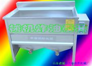 供应小型电加热油炸机的价格/不锈钢油炸锅/电炸锅