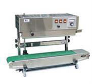 立式豪华型封口机/连续式封口机/印字封口机/塑料膜封口机/薄膜封口机
