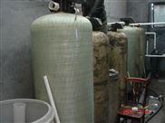 太原全自動軟化水設備