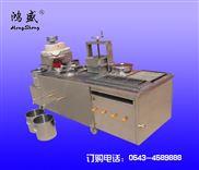 石磨豆腐机