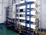 臺州湖州臨海溫州嘉興開封洛陽焦作化工行業超純水設備,去離子水設備