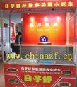 小吃车,好日子多功能小吃车,北京烧烤小吃车供应北京银华伟业