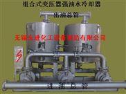 變壓器用強迫油循環水冷卻器