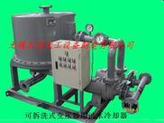 螺旋板式油水冷却器