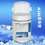 供应A268刨冰机,杭州电动刨冰机,小巧型刨冰机