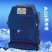 供应A228刨冰机,刨大冰机,全自动刨冰机厂家