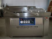 新鲜蔬菜真空包装机DZ-500/2S型(液体包装机)