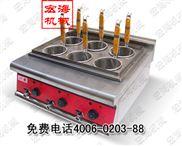 麻辣串麻辣烫分煮炉,麻辣烫煮面炉,喷流式煮面炉,煮面炉