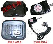 煎烤王,煎肠锅,烤肠锅,纸煎肉,煎烤炉,煎肉炉系列