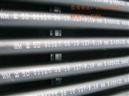 VCM-316 油桶喷码机 钢管喷码机 石油钻管专用喷码机
