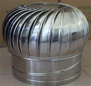 各种型号彩钢不锈钢无动力风机风帽