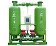 微熱再生吸附式干燥器