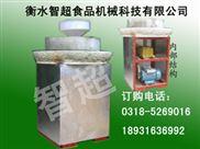石磨豆浆机专业厂家,电动石磨价格、电动石磨豆浆机厂家