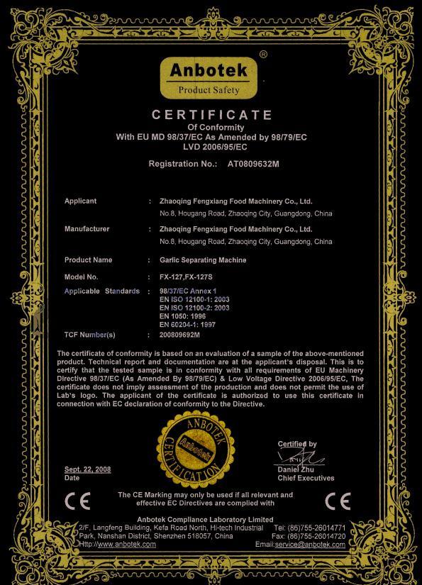 FX-127,FX-127S大蒜分瓣机的CE认证