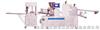品牌面包机 汉堡机 酥饼机 法式面包机