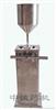 電動膏體灌裝機