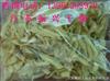 生姜片脱水蔬菜干燥机/竹笋烘干设备