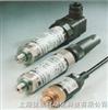 德国HYDAC压力传感器、HYDAC贺德克传感器、HYDAC压力继电器