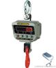 OCS-XZ-AAE电子吊秤,上海电子吊钩秤,OCS上海电子吊钩称