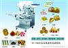 多功能酥饼机设备厂家