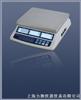 AHC6kg/0.1g高精度电子秤.
