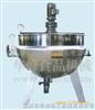 100-1000L立式搅拌夹层锅固定搅拌夹层锅固定煮料锅